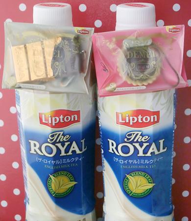 Lipton's freebie - DEMEL