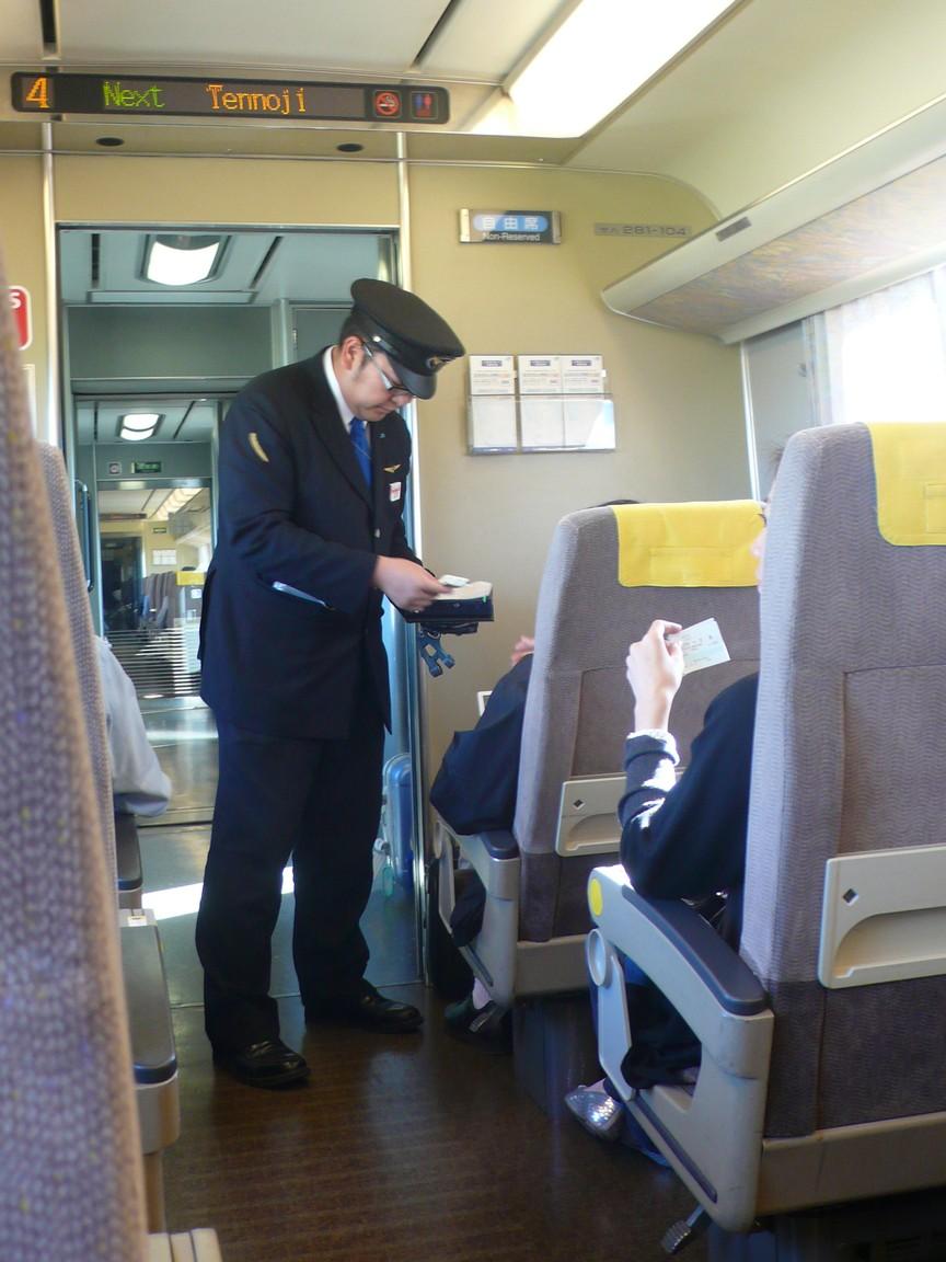 JR 特急 Haruka 查票的可愛列車長