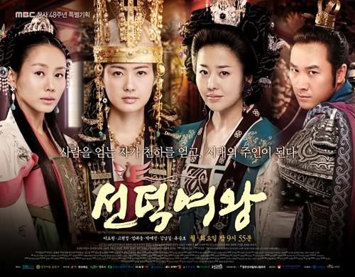 episode-1-seon-duk