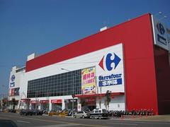 Nanzi Carrefour