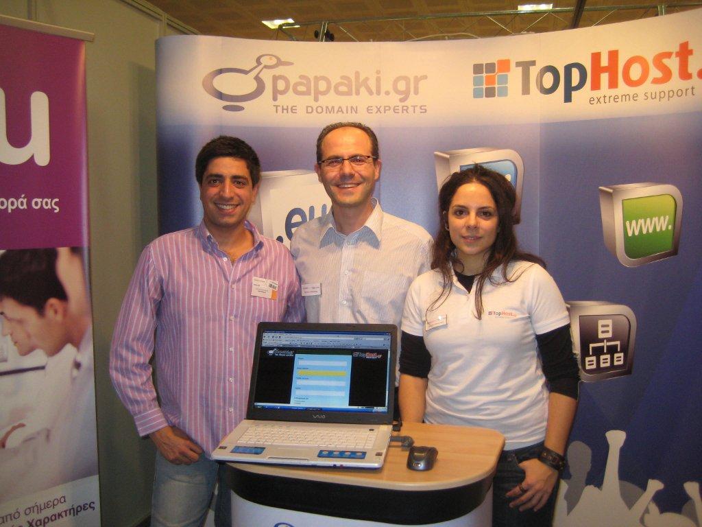 Techblog-Tophost