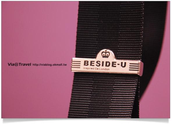 BESIDE-U包包-旅行中的新體驗7