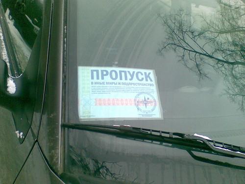 20091223.jpg