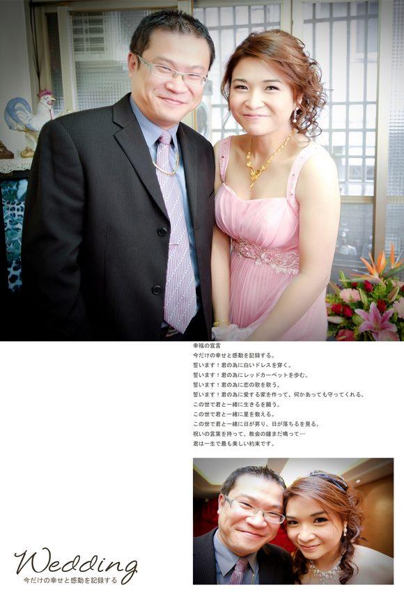 婚禮記錄_18