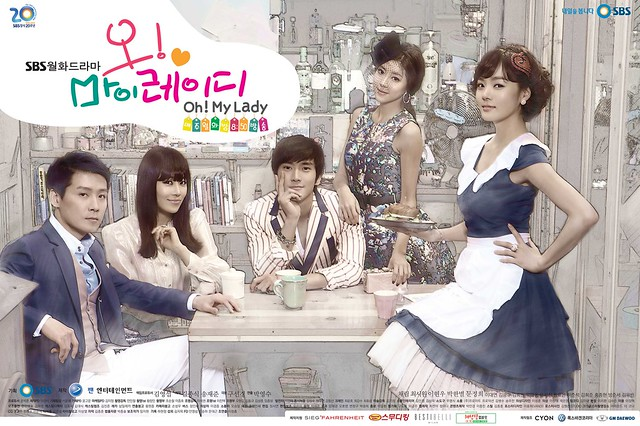 MON/TUES - SBS - OH! MY LADY 오! 마이 레이디 (2010)