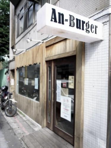 An-Burger
