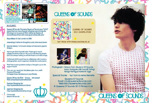 QOS Catalog Front cover