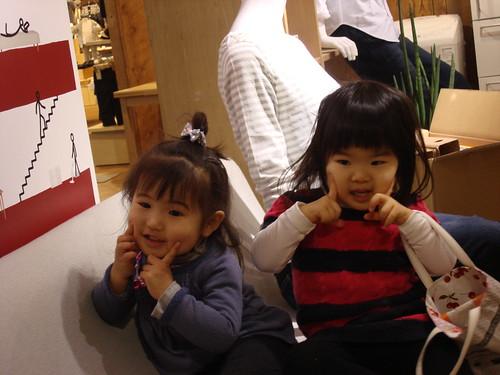2010-02-16 東京之旅第二天 053