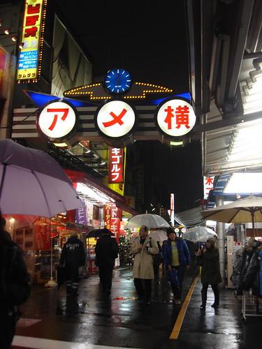 2010-02-15 東京之旅第一天 005