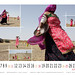 woman : forms 'n figures, wallpaper calendar for april 2010