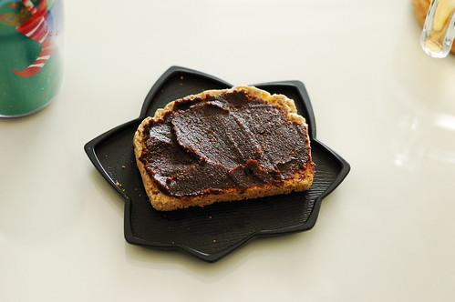 Cooking at Home: Sundried-Tomato, Fig and Caper Balsamic Jam