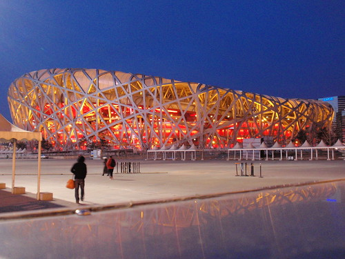 The Bird's Nest at night...gorgeous!