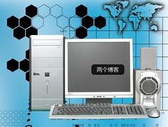 精品珍藏:清华大学计算机全套教程(非常全) | 爱软客