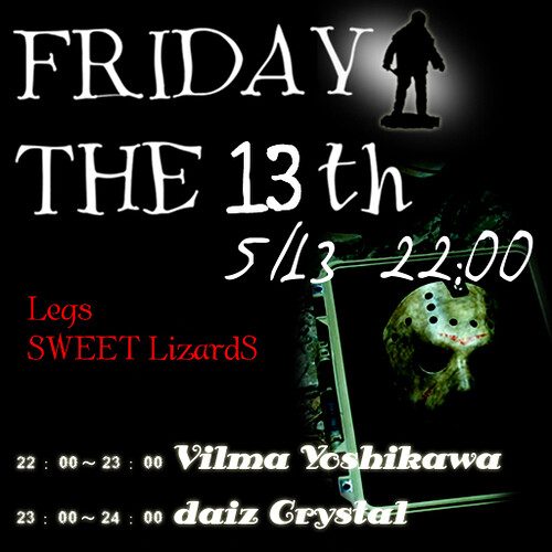 FRIDAY THE 13th 20110513 No.1