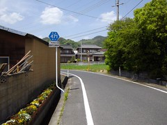県道471号