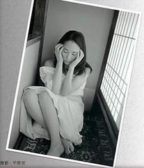 eri fukatsu-04