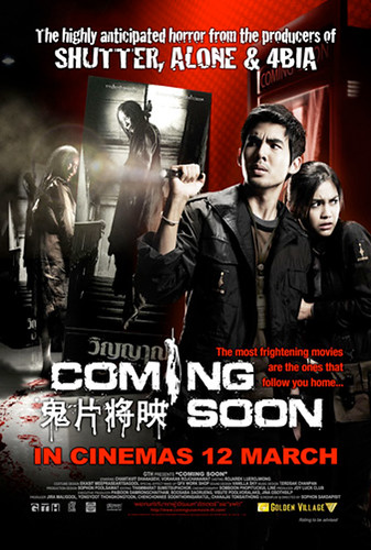 comingsoon_poster