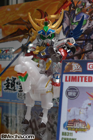 AFA 2009 Bandai Event Exclusive Item SD Gundam Sangokuden Zhaoyun Gundam Hieisen Chrome version