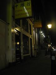 2009_Amsterdam 052