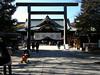 靖国神社本殿