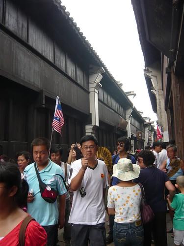 china316