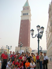 0709    {}-64 () Tags: china travel holiday nature tour taiwan super tourist casino local guide                                              derek58