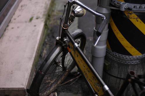 自転車三景