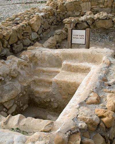 Qumran Ritual Bath