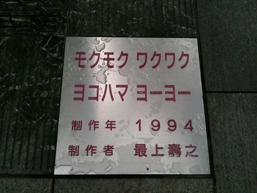 100301036