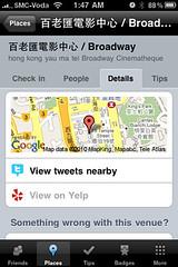 foursquare 15