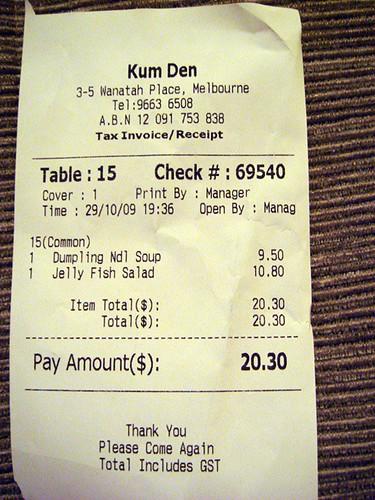 Kum Den receipt