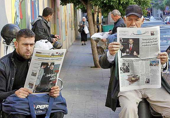 baca-koran2