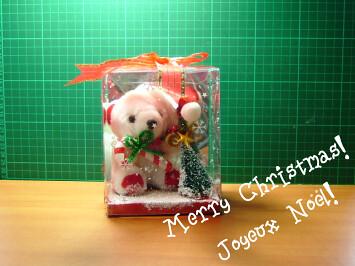 2006 年聖誕快樂:)