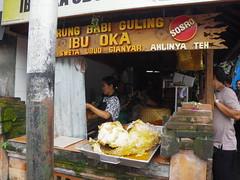 UBUD IBU OKA烤豬飯