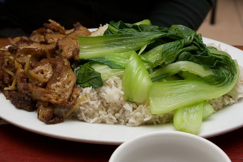 mock ginger chicken rice with bok choy