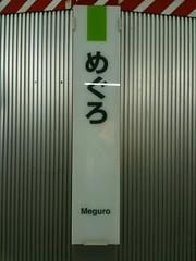IMG_2703