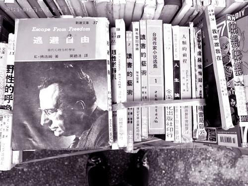 牯嶺街書香創意市集9
