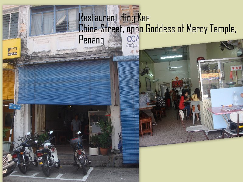 Pg - Hing Kee add