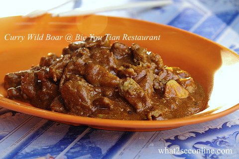 Curry Wild Boar @ Bie You Tian Restaurant, Serdang