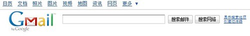 Gmail Navigation