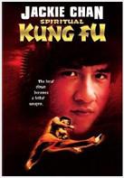 Spirtual Kung Fu (1978) [Quan jing]