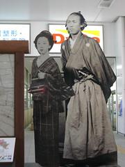 龍馬とお龍/Ryoma and Oryo