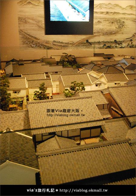 【via關西冬遊記】大阪歷史博物館~探索大阪古城歷史風情15