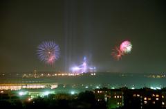 IMG364 (iVAN.ru) Tags: university moscow 1997 850 jarre