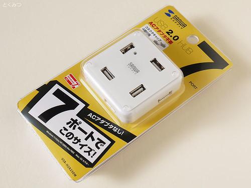 低価格でコンパクトな7ポートUSBハブ「USB-HUB250W」