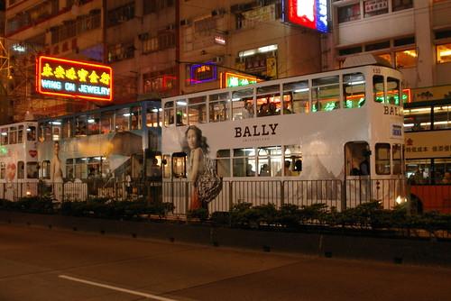 Hong Kong Tram 4th series in Wan Chai District,Hong Kong /Mar 13,2010 part2