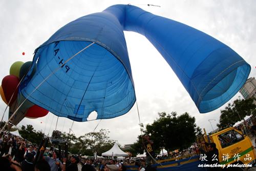 Putrajaya International Hot Air Balloon Fiesta 2010