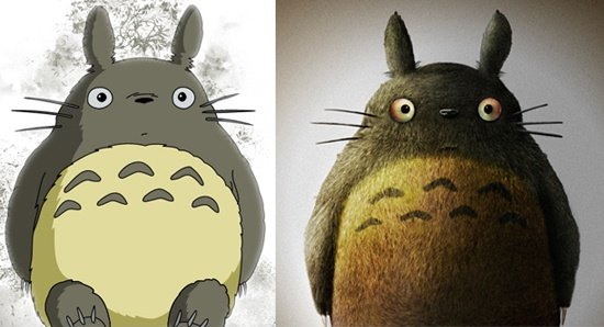 totoro real