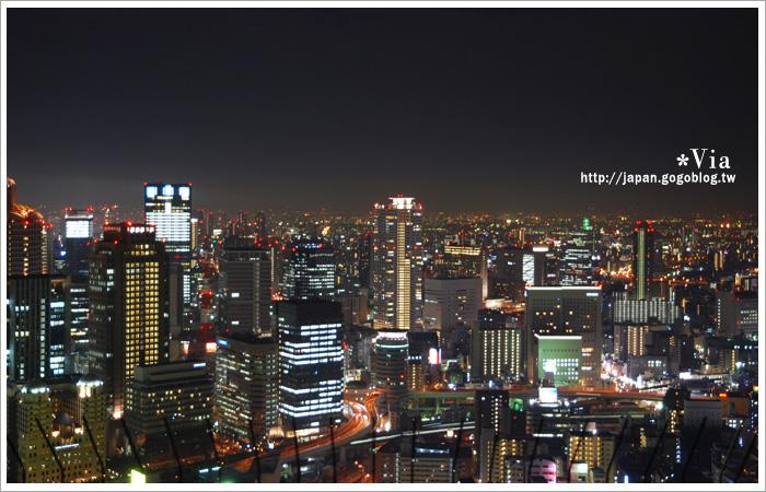 【大阪自由行】跟著via遊大阪~大阪梅田空中庭園展望台24