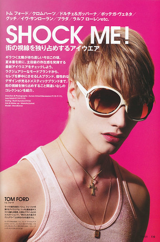 Roc Montandon5198(The COVER for STARS2008_08)